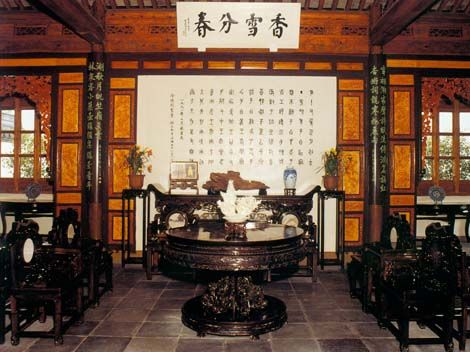 Plums And Snow In Spring   Set Of Red Sandalwood Furniture Of The Qing  Dynasty Style