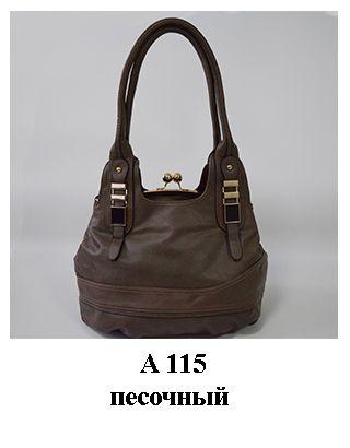 3f843c22e76e Обладают Брендовые женские сумки купить на AliExpress | Купить ...