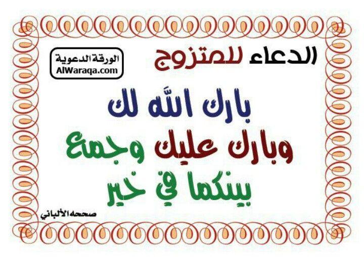 Pin By Hamed Alshabibi On Arabic Wisdom Wisdom Bullet Journal Journal