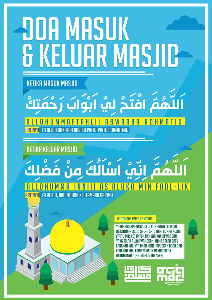 Download Gratis Desain Poster Dakwah Karya Kata Muslim Doa Motivasi Nasihat Yang Baik