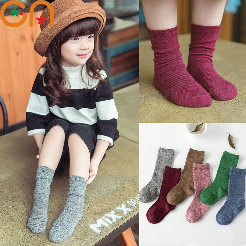 1 10 yrs Boys Girls fashion cotton socks baby cute toddler