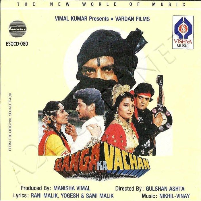 film ravan raaj mp3 songs download