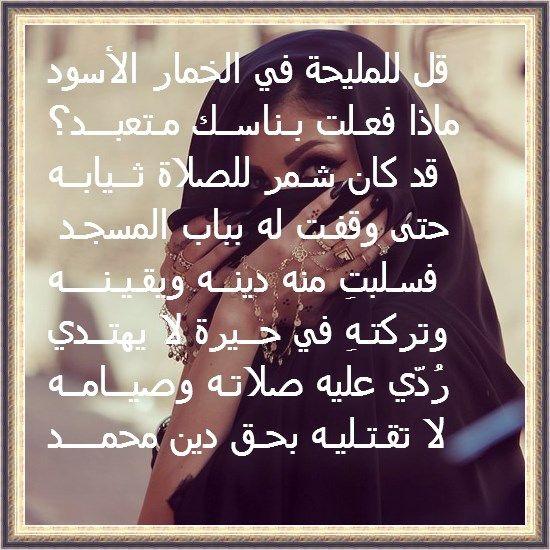 ابيات شعر في منتهى الروعة للشاعر الناسك أبى سعيد عثمان بن سعيد الدارمى Quotations Quotes Poems