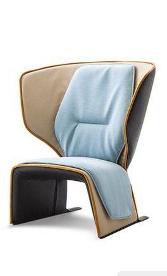 Le Meilleur Du Salon De Milan 2016 Mobilier De Salon Fauteuil Design Et Mobilier Design