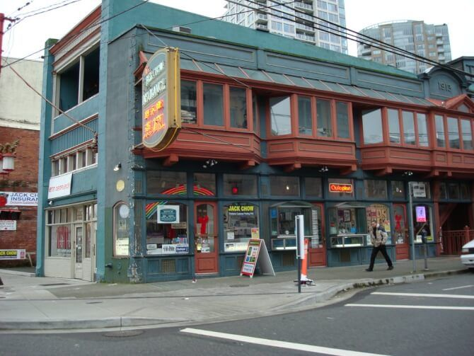 Top 20 things to do in Vancouver: Sam Kee Building