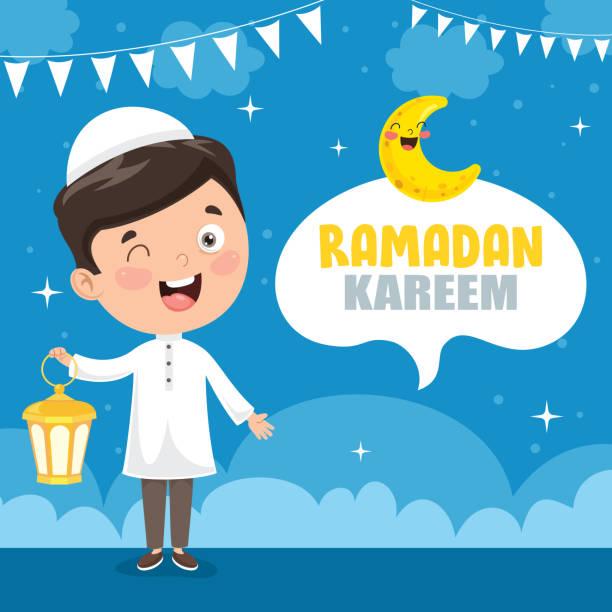 Ramadan Mubarak ClipArt 2019 | Ramadan kareem vector, Ramadan, Animated  clipart
