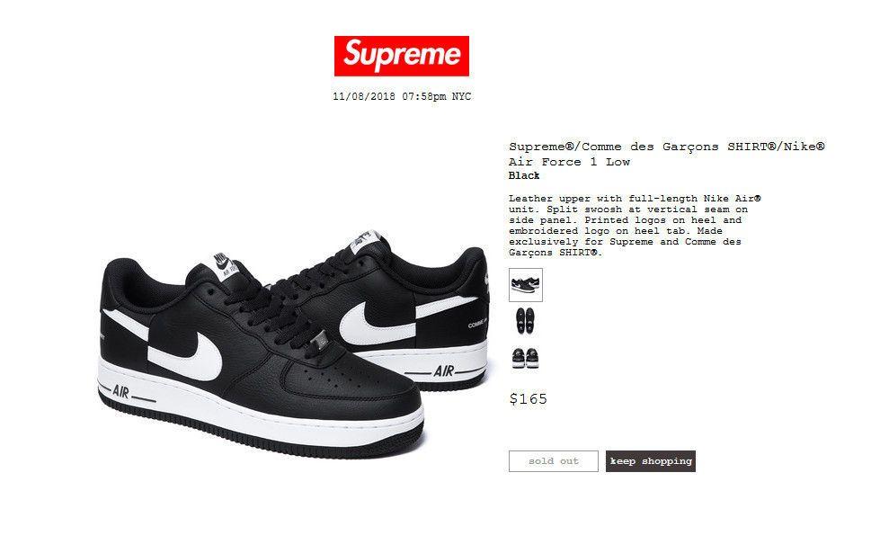 Supreme x CDG (Comme des Garcons) Nike Air Force 1 Size 9 DS