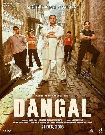 the Tees Maar Khan 2 full movie subtitle indonesia download