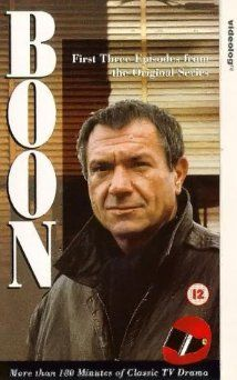 Boon (1986) Poster