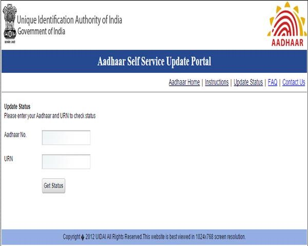 Self Service Update Portal Ssup Update And Status At Uidai With