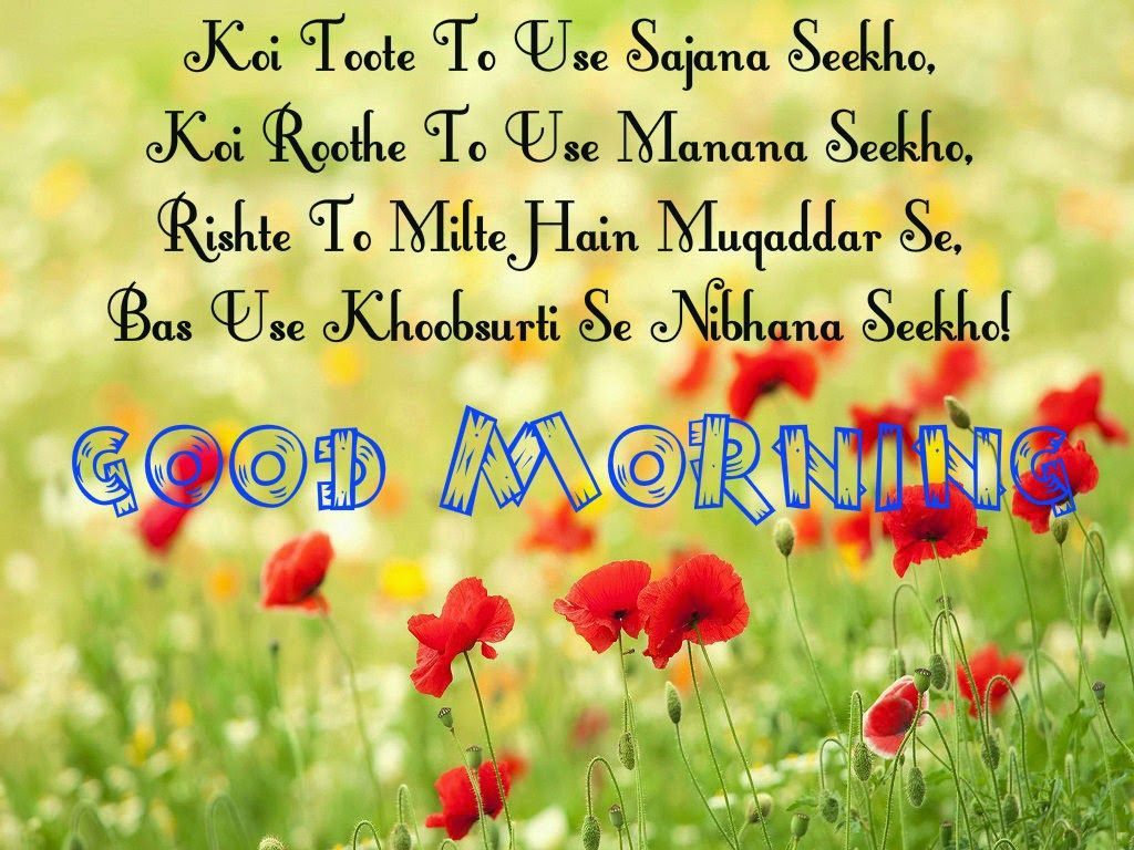 Festival Chaska Funny Good Morning Wishes Photo Images Download