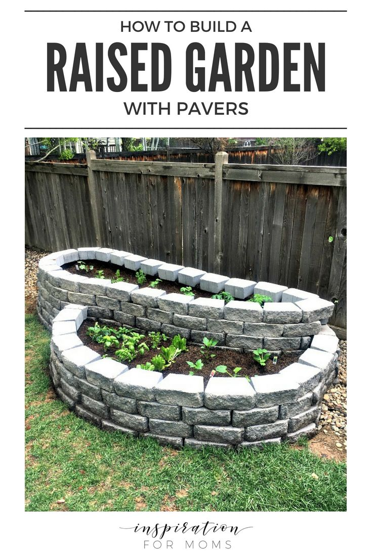 Learn How To Build A Raised Garden With Pavers That Adds A Fun  Architectural Element To Your Yard With This Simple Step By Step Tutorial.