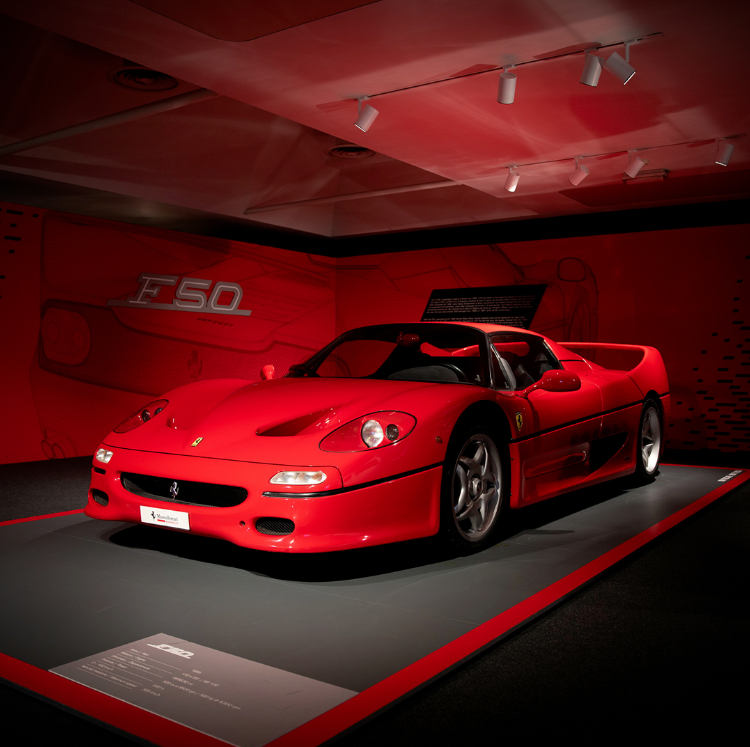 Rate This Ferrari F50 1 to 100 Rate This Ferrari F50 1 to 100