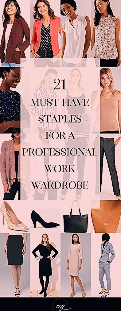 Photo of 21 Must Have Staples For a Professional Wardrobe – Classy Career Girl