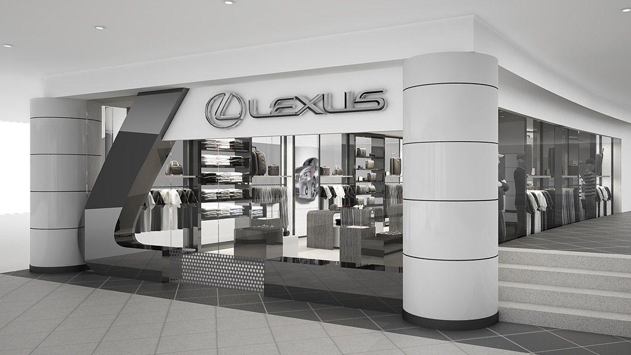 lexus apparel merchandise