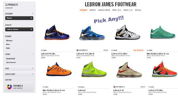 Make Your Own LeBron James Shoes