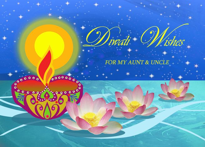 Diwali Wishes for Aunt & Uncle, Diya Oil Lamp with Lotus Flowers card