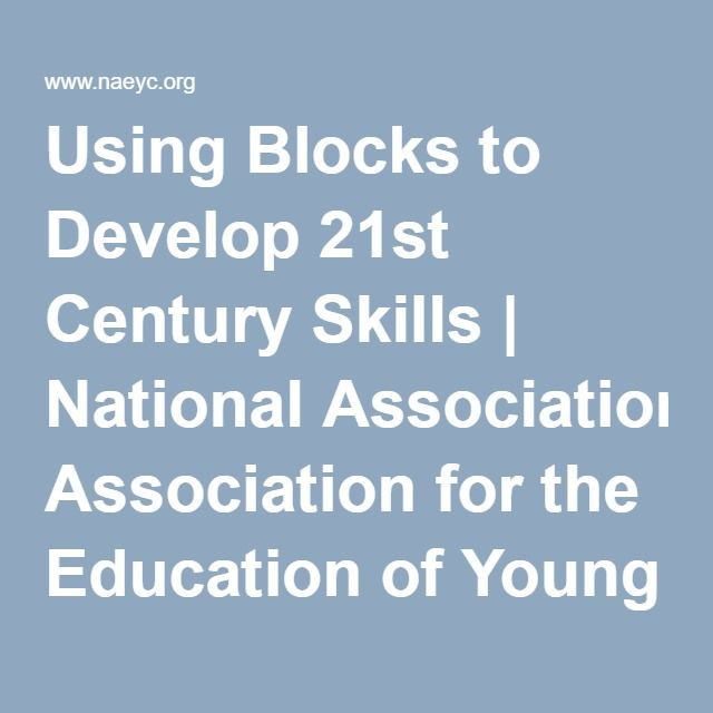Article using blocks to develop 21st century skills national using blocks to develop century skills malvernweather Gallery
