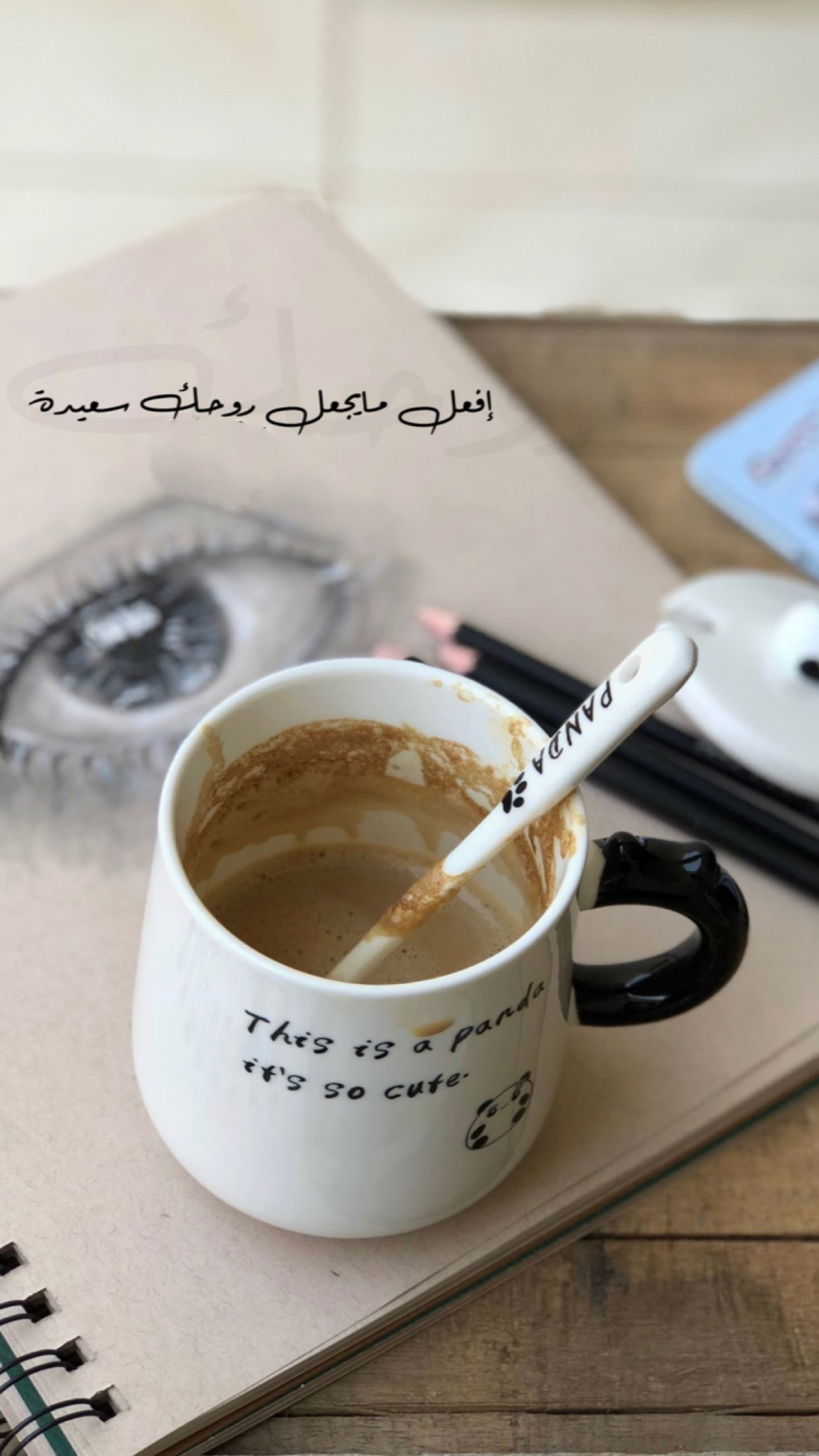 Citaten Koffie English : Pin by حيــاة on سنابات arabic quotes photo quotes quotes