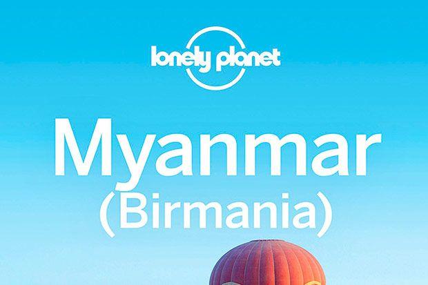 Descubre con Lonely planet Myanmar esta desconocida nación del sudeste asiático. ¡Todos los viajes empiezan con una buena guía de viajes! #myanmar #birmania #lonelyplanet #guia #sudesteasiatico #vacaciones #viajar http://www.portaldetailandia.com/myanmar-birmania-lonely-planet/