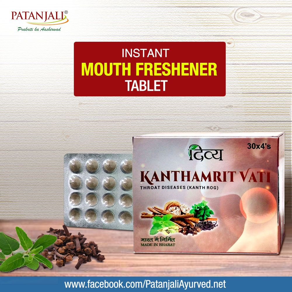Kanthamrit is a healthier and better substitute of Chewingum