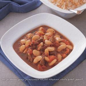 طريقة عمل الفاصوليا البيضاء باللحم على الطريقة السورية عائلة نستله Recipe Syrian Food Macedonian Food Middle Eastern Recipes