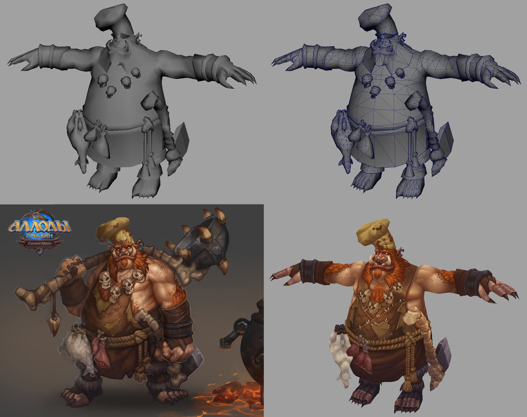 Creature for the project Allods Online. I did ONLY 3d