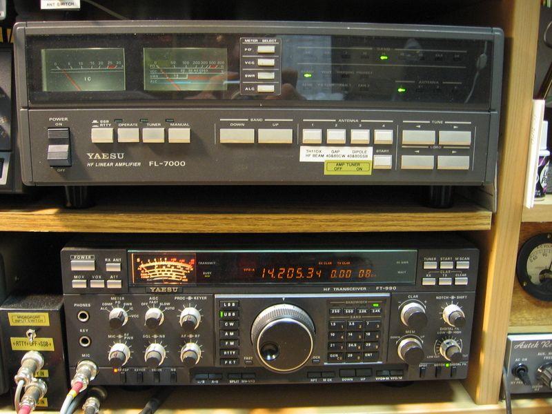 YAESU HAM RADIO TRANSCEIVER & (compatible) LINEAR AMPLIFIER