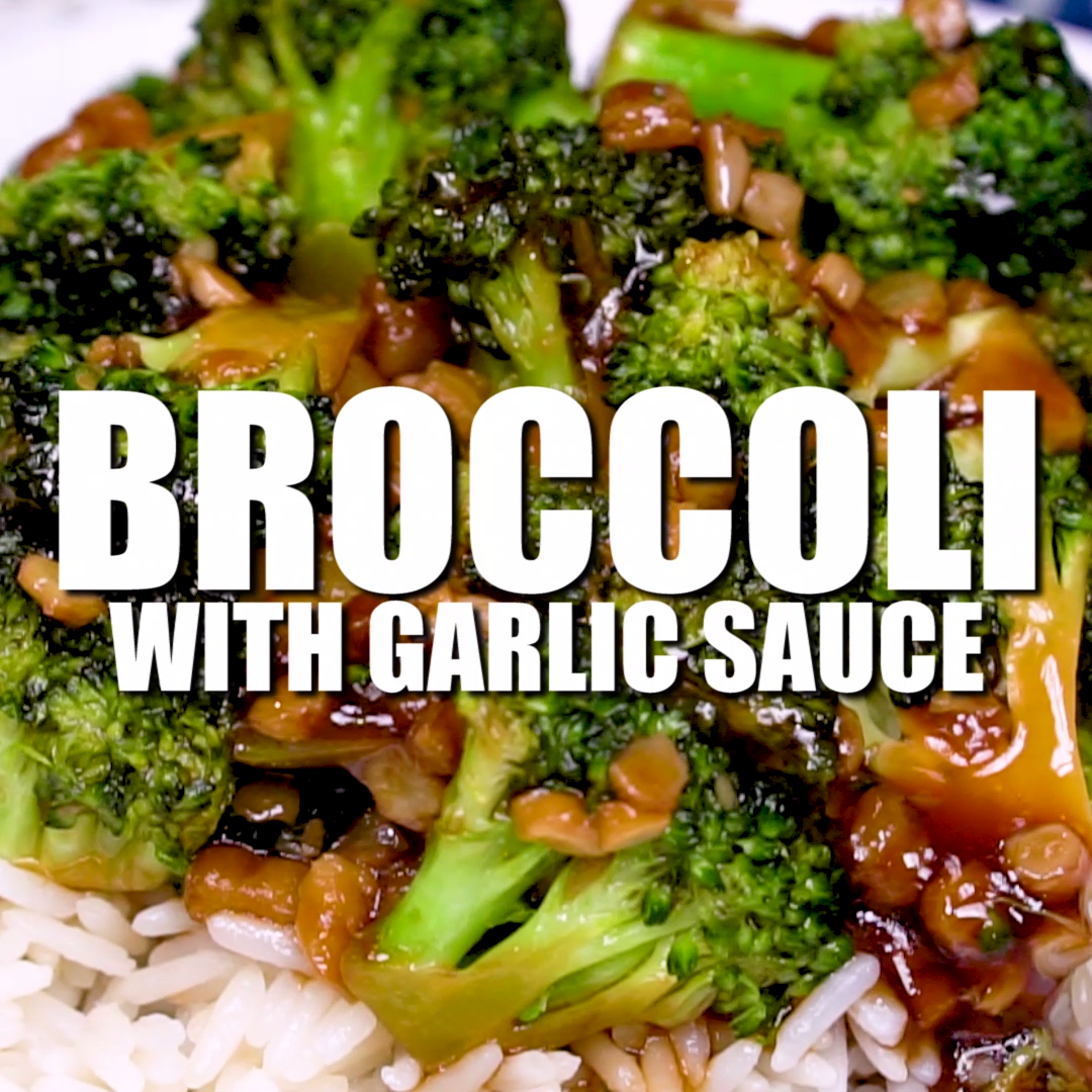 Chinese Broccoli with Garlic Sauce -  Chinese broccoli with garlic sauce – this is AMAZING and ta
