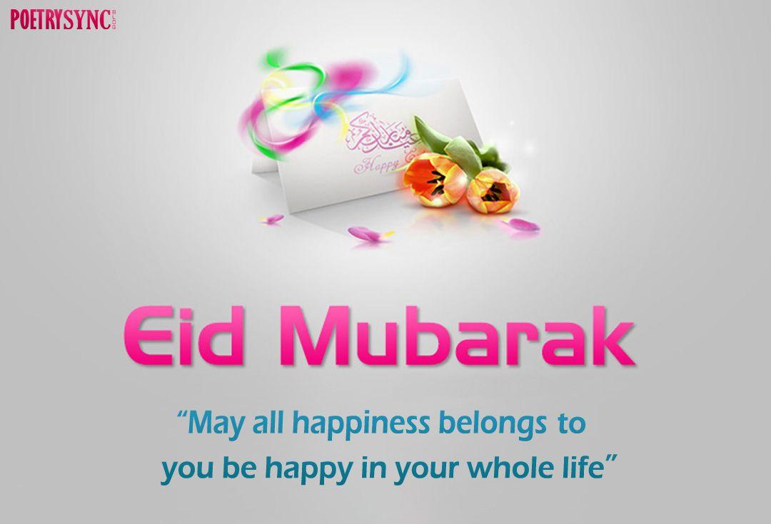 Eid Mubarak Celebration Qoutes And Wishes Cards Eid Mubarak Eid Mubarak Card Eid Mubarak Wishes