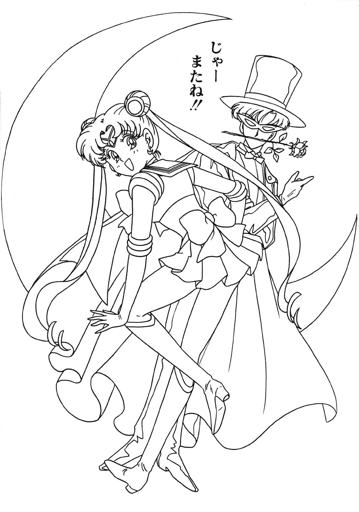 tuxcedo mask coloring pages | Sailor Moon and Tuxedo Kamen Coloring Page // #sailormoon ...
