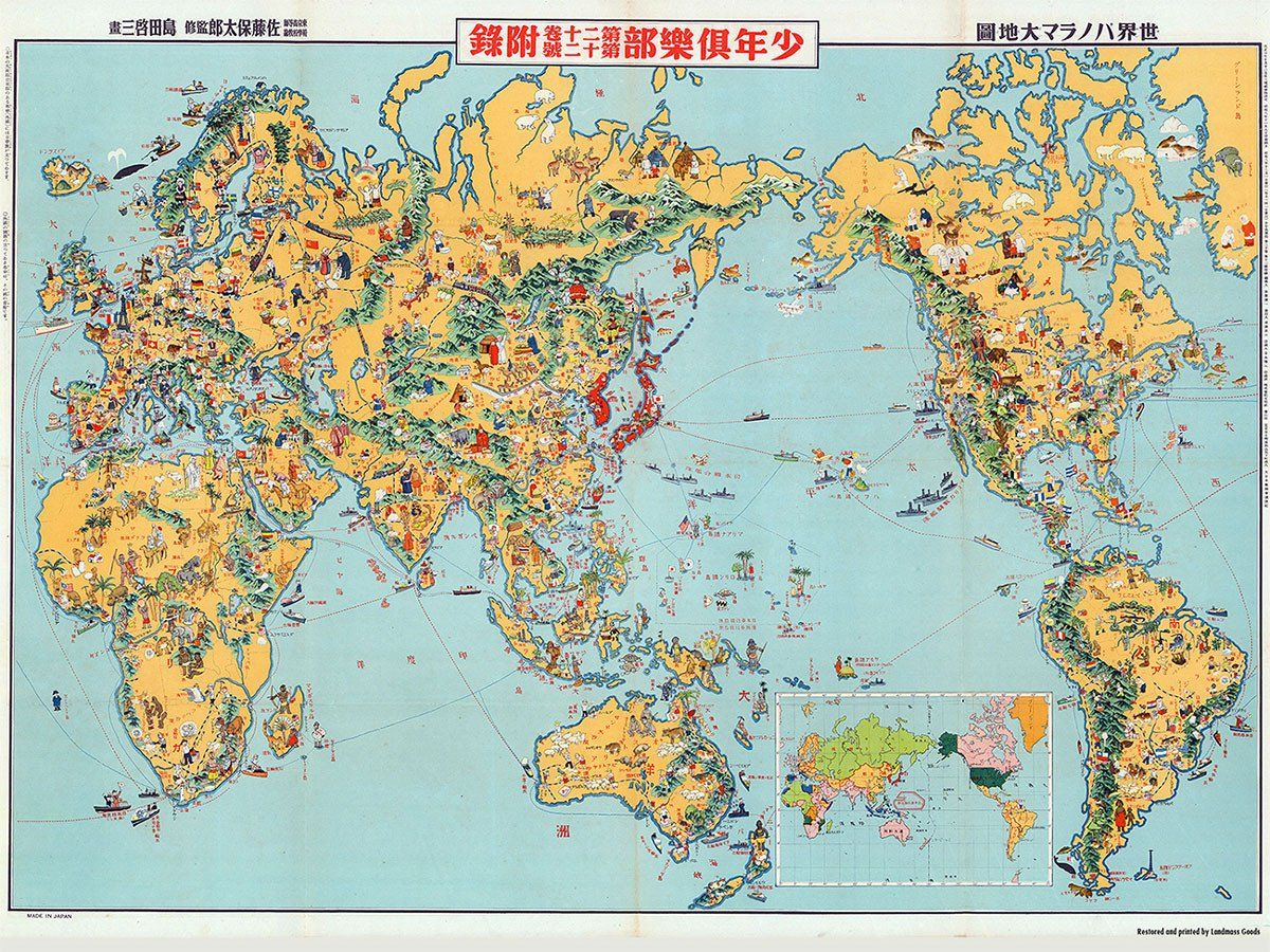 Illustrated Japanese World Map - 18 x 24 inch Vintage Map Print ...