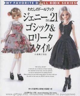 Mimin Dolls: Roupas para doll- revista completa 3