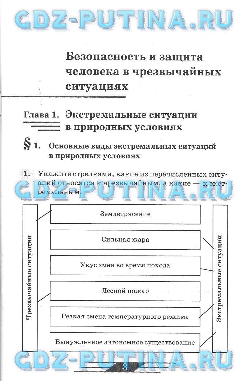 Олимпус осенняя сессия 2018 русский язык задания 6 класс