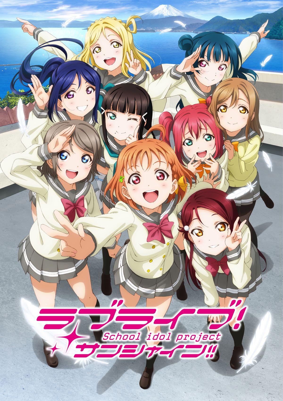 「anime」おしゃれまとめの人気アイデア|Pinterest|kurita アニメ ラブ, ラブライブ