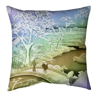 World Menagerie Macintyre Meguro Drum Bridge & Sunset Hill Square Pillow Cover & Insert, Fill Material: Pillow Cover Only in Purple/Yellow | Wayfair