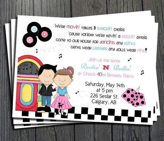 50s Birthday Invitation FREE Thank You Card By ForeverYourPrints