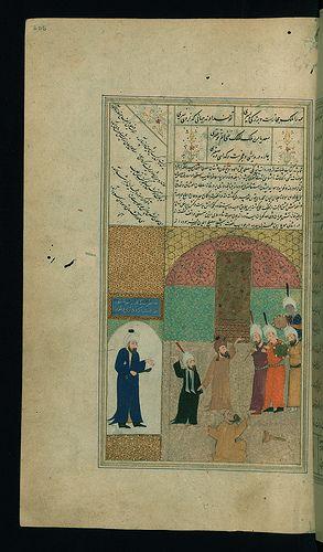 Works of Sa'di,1527