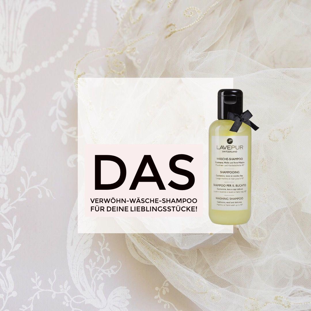 LAVEPUR Wäsche Shampoo pflegt deine feinen Lieblingsstücke