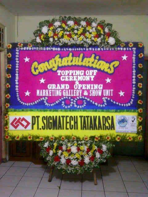 Bunga Papan Selamat 03 Toko Bunga Di Jakarta Toko Bunga Penjual Bunga Bunga Murah