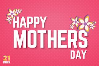 بوستات عيد الام 2021 اجمل بوستات عن عيد الأم Happy Mother S Day Calm Artwork Keep Calm Artwork Artwork