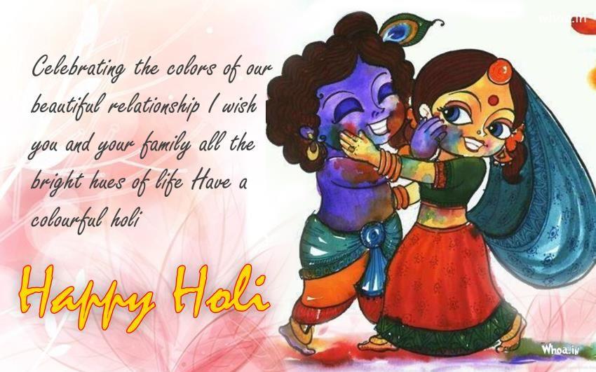 Happy Holi Celebration With Radha And Krishna Happy Holi
