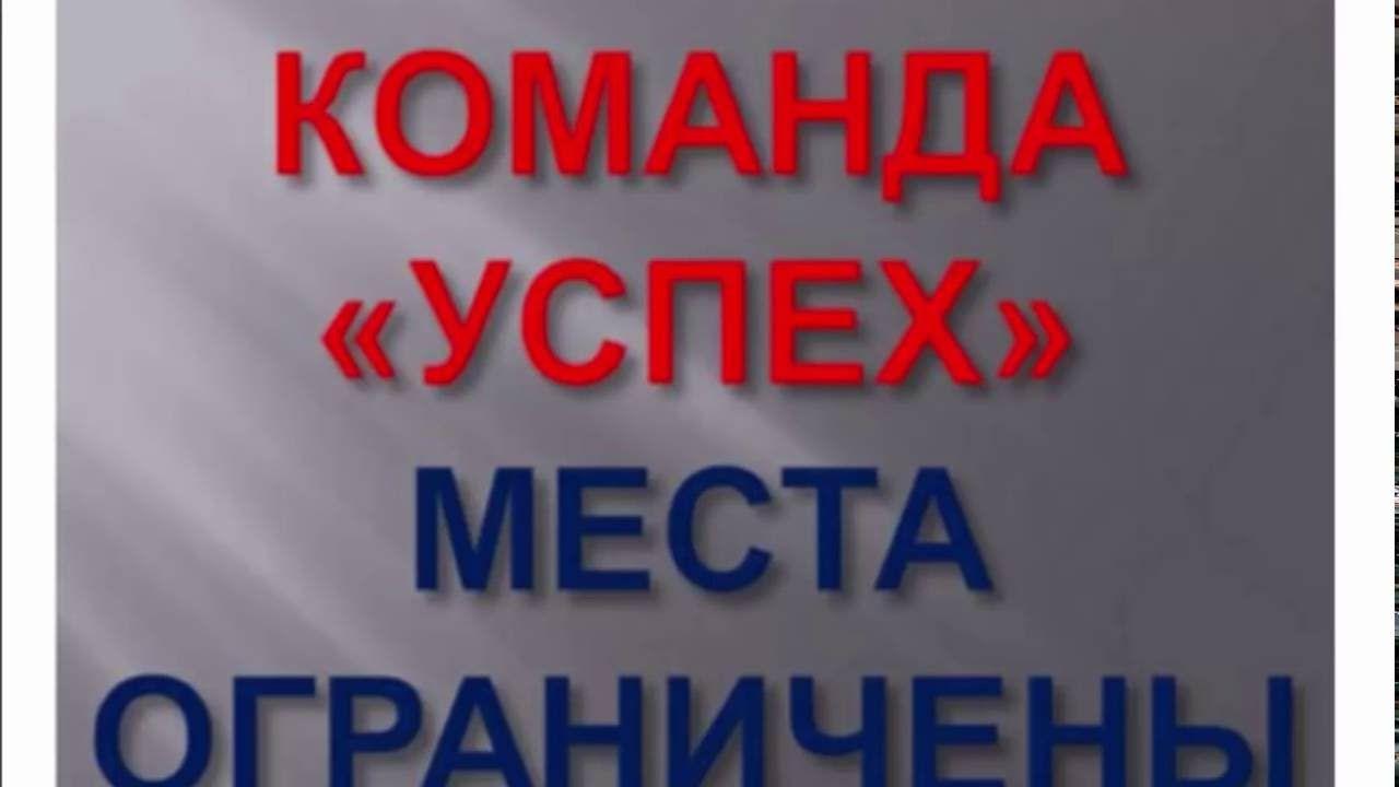 Как заработать 1 100 000 рублей за 2 месяца   мои выплаты в компании