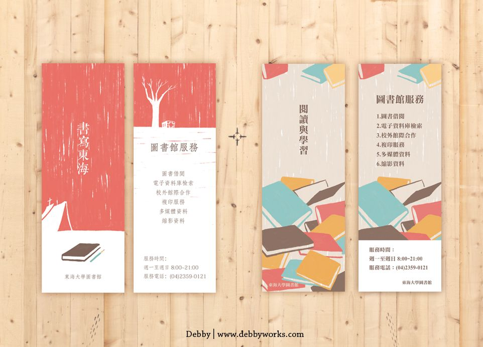 bookmarks design on behance - Bookmark Design Ideas