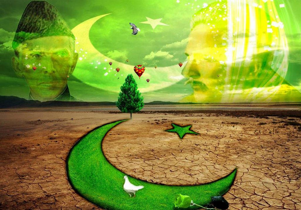 Pakistan Independence Day Pictures Pakistan Independence Day Hd Wallpaper August Wallpaper 14 August Wallpapers Independence Day Hd Wallpaper