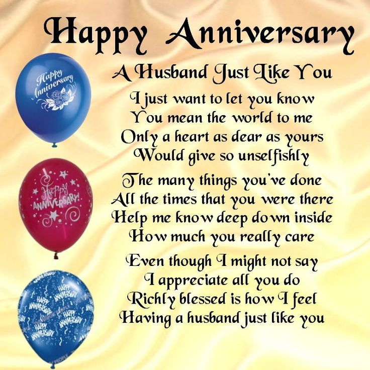 how to say happy anniversary to husband
