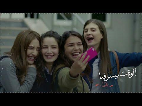 جربت في مرة أيلول الازهار الحزينه Kirgin Cicekler Eylul Youtube Youtube Best Friends Music