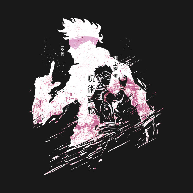Gojo Expansion Text Jujutsu Kaisen Sorcery Fight Jujutsu Kaisen T Shirt Teepublic Jujutsu Anime Wallpaper Anime Background