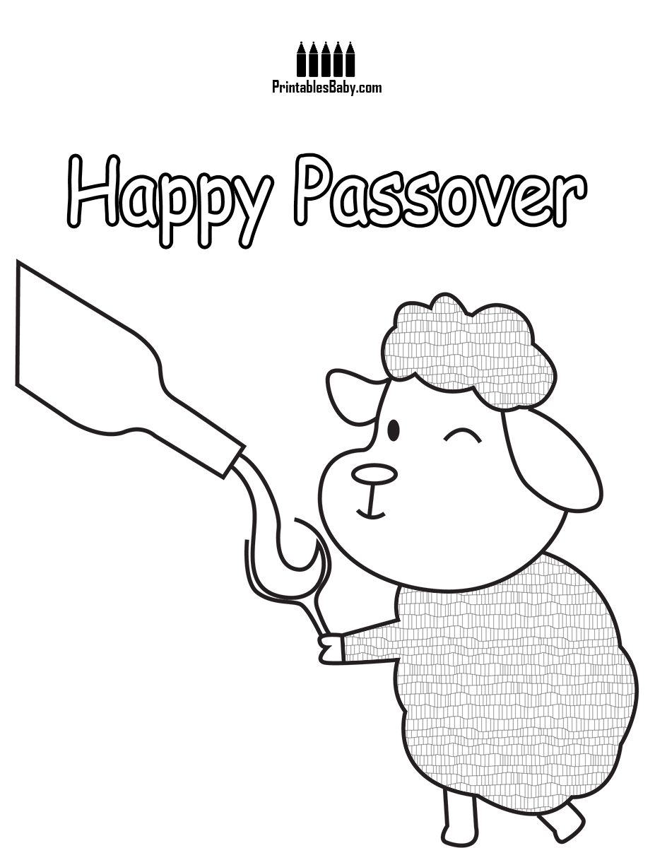 Passover Wine Lamb | Art cards, Free printables and Free printable