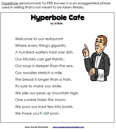 Printables Hyperbole Worksheets hyperbole cafe is a fun poem for teaching kids about using exaggeration in their writing